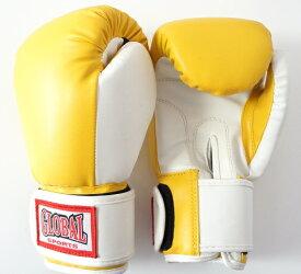 【送料無料】レディース&キッズ グローブ 女性 子供用 黄・白 Mサイズ (高級レザー) ボクシング キックボクシング用 GLOBAL SPORTS グローバルスポーツ