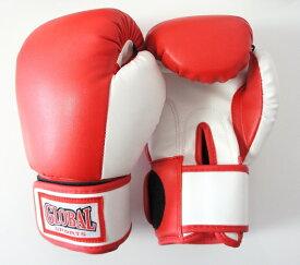 【送料無料】レディース&キッズ グローブ 女性 子供用 赤・白 Mサイズ (高級レザー) ボクシング キックボクシング用 GLOBAL SPORTS グローバルスポーツ