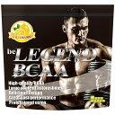 1袋販売【送料無料】ビーレジェンド -be LEGEND- BCAA 【500g】高品質