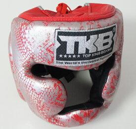トップキング TOP KING キックボクシングヘッドガード ヘッドギア SNAKE 銀赤 Lサイズ