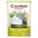 アルプロン -ALPRON- ホエイプロテイン WPI レモンヨーグルト (1kg)【アミノ酸スコア100】