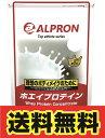【送料無料】アルプロン -ALPRON- ホエイプロテイン WPC チョコレート (1kg)【アミノ酸スコア100】チョコ