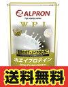 【送料無料】アルプロン -ALPRON- ホエイプロテイン WPI プレーン (3kg)【アミノ酸スコア100】