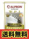 【送料無料】アルプロン -ALPRON- ホエイプロテイン WPI レモンヨーグルト (1kg)【アミノ酸スコア100】