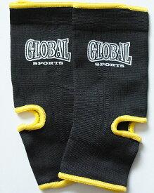 【代引不可】メール便発送【送料無料】アンクルサポーター 黒(黄色) フリーサイズ キックボクシング・空手用 GLOBAL SPORTS グローバルスポーツ