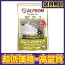 【送料無料】アルプロン -ALPRON- ホエイプロテイン WPI ストロベリー (3kg)【アミノ酸スコア100】