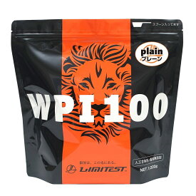 LIMITEST リミテスト ホエイプロテイン WPI 100【1kg(約29食分)】 プレーン