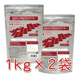 ボディウイング 【 シェイカー 付】 2袋 ストロベリー 1kg×2 大豆プロテイン ソイプロテイン BODY WING 送料無料