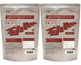 【2袋セット】 ボディウィング ボディウイング プレーン 1kg×2(2kg) 大豆プロテイン ソイプロテイン BODY WING 送料無料