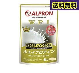 【送料無料】アルプロン -ALPRON- ホエイプロテイン WPI ストロベリー (1kg)【アミノ酸スコア100】