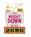 【送料無料】アルプロン -ALPRON- ウェイトダウンプロテイン 1,050g レモンヨーグルト味