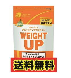 【送料無料】アルプロン -ALPRON- ウェイトアッププロテイン フルーツミックス風味 (1,200g)