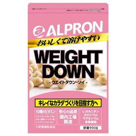 【新リニューアル】アルプロン ウエイトダウン ウェイトダウン プロテイン 900g レモンヨーグルト味