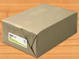 ケント紙 特選ケント紙 135kg A4 900枚 【当日発送可】【サイズ変更可】