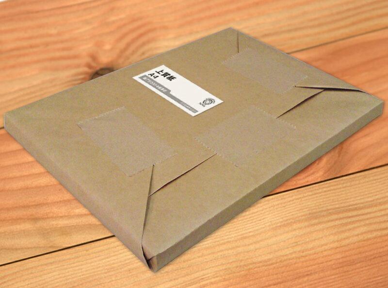 上質紙(上質普通紙)<135kg>A4 100枚【当日発送可】【送料無料】