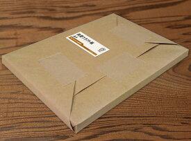両更(未晒) クラフト紙 a4 86.5kg A4 100枚 【当日発送可】【送料無料】