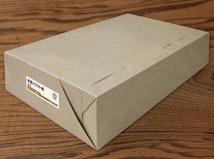 両更(未晒)クラフト紙<65kg>A3 2000枚【当日発送可】【サイズ変更可】