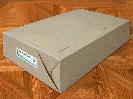 レーザープリンター対応コート紙PODグロスコート<158g>A3 1000枚【当日発送可】【サイズ変更可】
