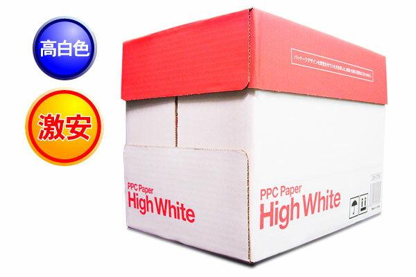 コピー用紙 High WhiteA4 1箱(500枚x5冊)【送料無料!!】