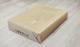 ミランダ<210kg>スノーホワイト はがき(100×148mm) 100枚 【送料無料】