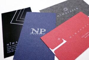 特殊紙白印刷/名刺白印刷片面白 追加 100枚