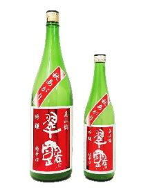 日本酒 信州舞姫 翠露 吟醸 美山錦 秋あがり 720ml