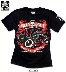 Tシャツ メンズ スカル 3輪 ファイヤーバイク メンズファッション トップス 半袖 スカル