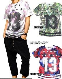 Tシャツ メンズ 半袖 総柄 花柄 ヘビ柄/パイソン ビッグナンバー プリント メンズ フルカラー : 総柄プリント ビッグナンバーの組み合わせが斬新なフルカラー men's 返品OK/送料無料