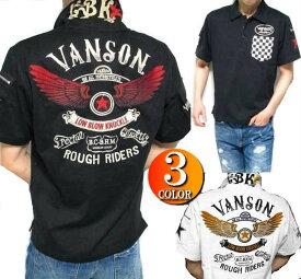 VANSON バンソン ポロシャツ 半袖 メンズ ヴァンソン スウェット コラボ LOWBLOW KNUCKLE(ローブローナックル) スター/ウイング/刺繍 3つボタン ブラック/ホワイト M-XXL