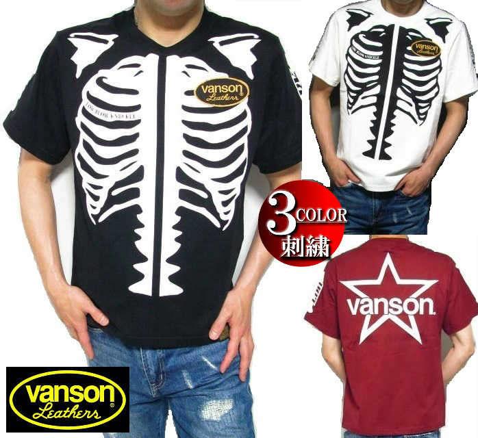 VANSON バンソン Tシャツ メンズ スケルトン/ボーン ヴァンソン ローブローナックル 半袖 2018 ブラック/ホワイト/ワインカラー M-XXL