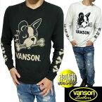 VANSONバンソンTシャツロンTボストンテリア長袖メンズヴァンソンコラボローブローナックルLOWBLOWKNUCKLE刺繍ビッグサイズ/大きいサイズ