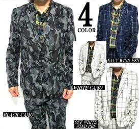 テーラードジャケット 迷彩 セットアップ スーツ メンズ カモフラ ウインドペン メルトンウール ジャケット パンツ