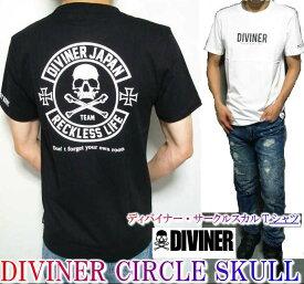 ディバイナー Tシャツ メンズ DIVINER ディヴァイナー サークル/スカル ロゴ 半袖 トップス