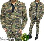 セットアップメンズテーラードジャケット/バイカーパンツスプラッシュ/迷彩/カモフラM-XL