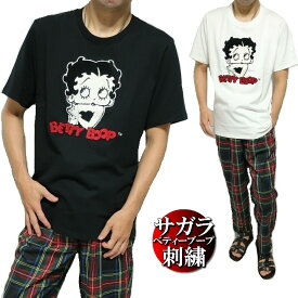 ベティーブープ ベティちゃん 服 グッズ ベティ・ブープ Tシャツ メンズ サガラ刺繍 半袖 通販 ブラック/ホワイト betty boop M-XL