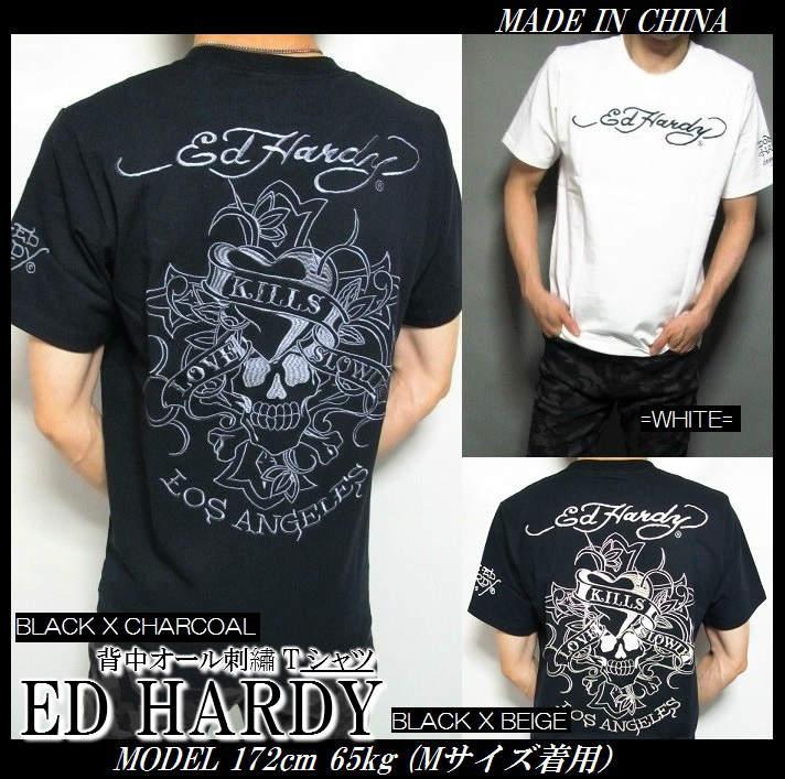 ED HARDY エドハーディー 半袖 Tシャツ 刺繍/ラブキル 3カラー メンズ スカル/ドクロ ブラック/ホワイト M-XL