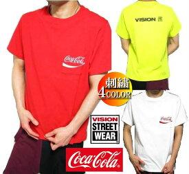 コカコーラ グッズ Tシャツ メンズ 刺繍/ポケット コラボ VISION/ヴィジョン/ロゴ coca cola 4カラー/M-L