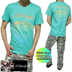 エドハーディー ed hardy エド・ハーディー Tシャツ メンズ/レディース タイガー/グラデーション 半袖 ミントグリーン S-L
