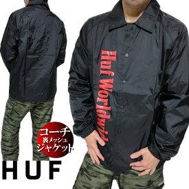 HUF/ハフ コーチジャケット メンズ 裏メッシュ メンズファッション トップス ジップアップ