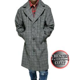 チェスターコート メンズ ロング チェック ビジネス ウール グレンチェック メルトン総柄 ロングコート オーバーサイズ アウター M-L