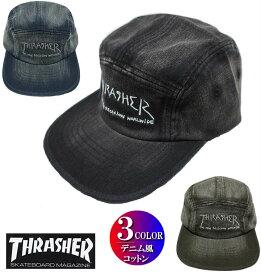 スラッシャー キャップ THRASHER/CAP ベースボール/野球帽 デニム風/裏メッシュ ロゴ刺繍 メンズ ストリート カジュアルファッション スケーター 帽子