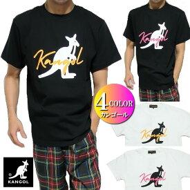 カンゴール/KANGOL Tシャツ メンズ 半袖 カラフル/ロゴ ブラック/ホワイト M-XL