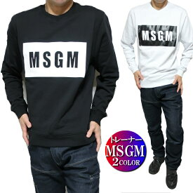 MSGM/エムエスジーエム トレーナー メンズ スウェット 長袖 爽やか/素材 イタリア/ブランド おしゃれ カラー/ブラック/ホワイト S-XL