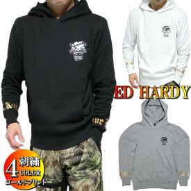 エドハーディー ed hardy 刺繍 メンズ パーカー プルオーバー 薄手 袖/ゴールド スカル/ラブキル ブラック/グレー/ホワイト 正規ライセンス M-XL