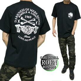 ROEN ロエン メンズ Tシャツ 半袖 芸能人 CARL SKULL スカル/ドクロ ブランド アパレル ブラック 通販 S-XL ROA-016