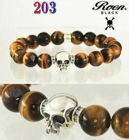 Roen ロエン ブレスレット メンズ ブランド RoenBLACK ロエンブラック 数珠 スカル RO-203 RO-221 ブレスレッド ジュエリー アクセサリー
