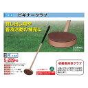 グラウンドゴルフ ニチヨー NICHIYO ビギナークラブ K-150 Ground Golf グラウンド ゴルフ グランドゴルフクラブ グランドゴルフ用品【 ...