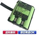 ケンウッド バッテリー KENWOOD デミトス DEMITOSS用 充電式ニッケル水素バッテリーパック 充電池 UBZ-LP20用 UBZ-LM2…
