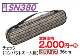 供门球用品nichiyo NICHIYO变焦距镜头使用的杆情况SN380