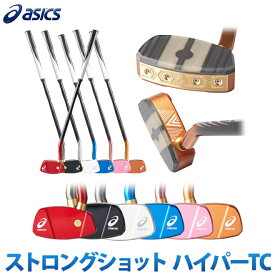 グランウドゴルフ クラブ アシックス ASICS ストロングショットハイパーTC 3283A066 グラウンドゴルフ用品 グランドゴルフ用品